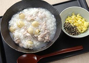 recip-hasunomi